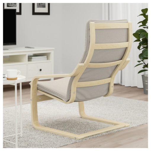 fauteuil-tunisie