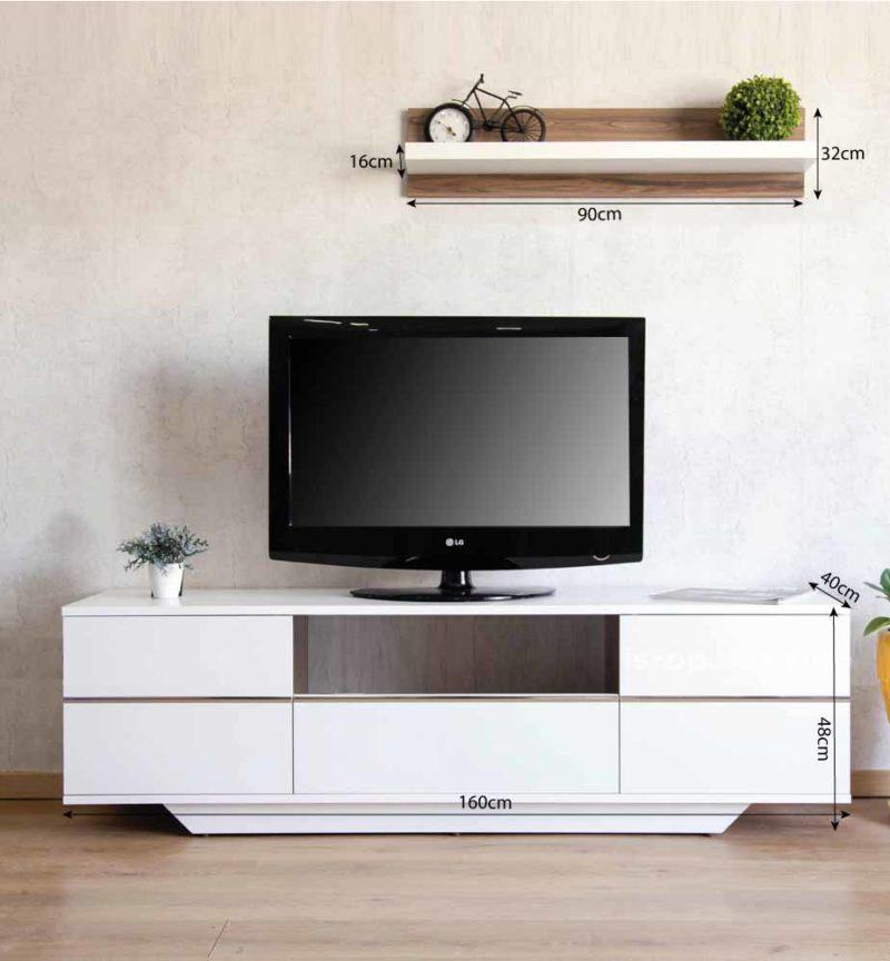 meuble-tv-living-tunisie