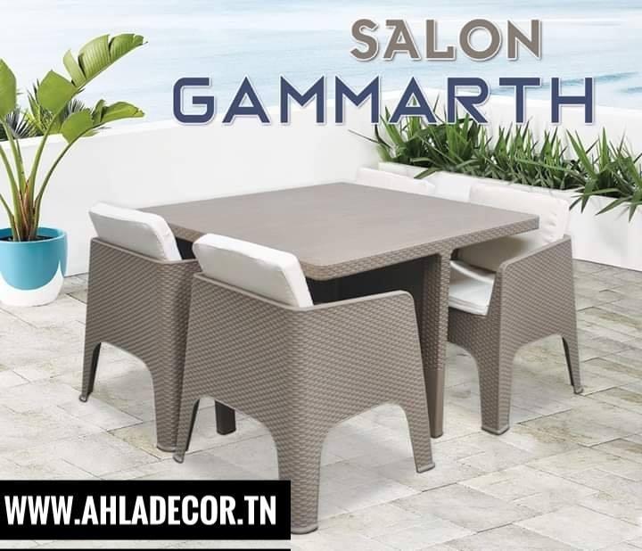 salon-jardin-meuble-moderne