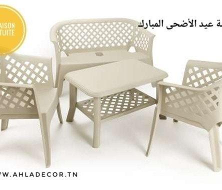 salon-livraison-gratuite-tunisie