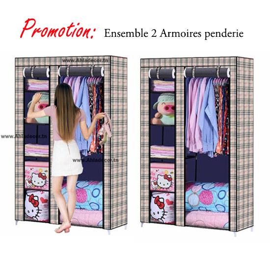promotion-ensemble-armoire-penderie-tissu-tunisie