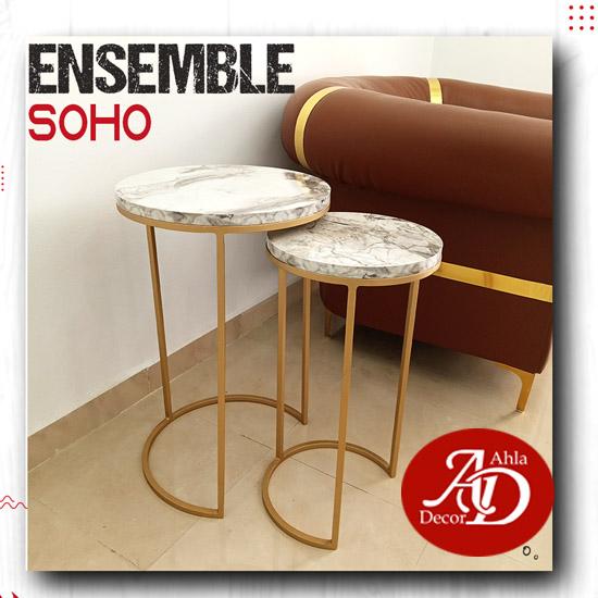 ensemble-table-soho-moderne-tunisie