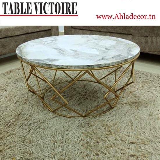 table-basse-moderne-salon-victoire